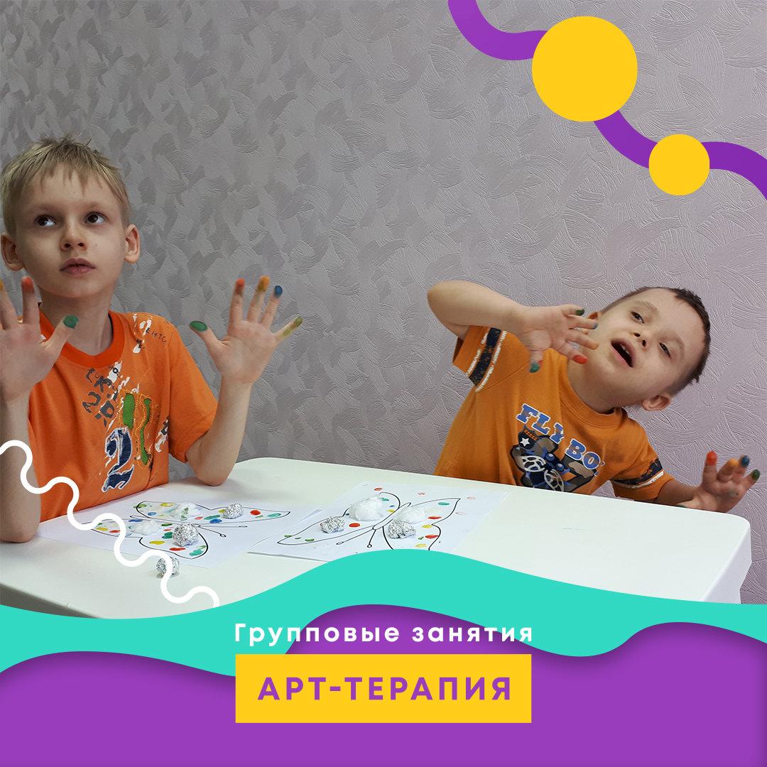 Развитие и образование ребенка в Харькове, фото-70