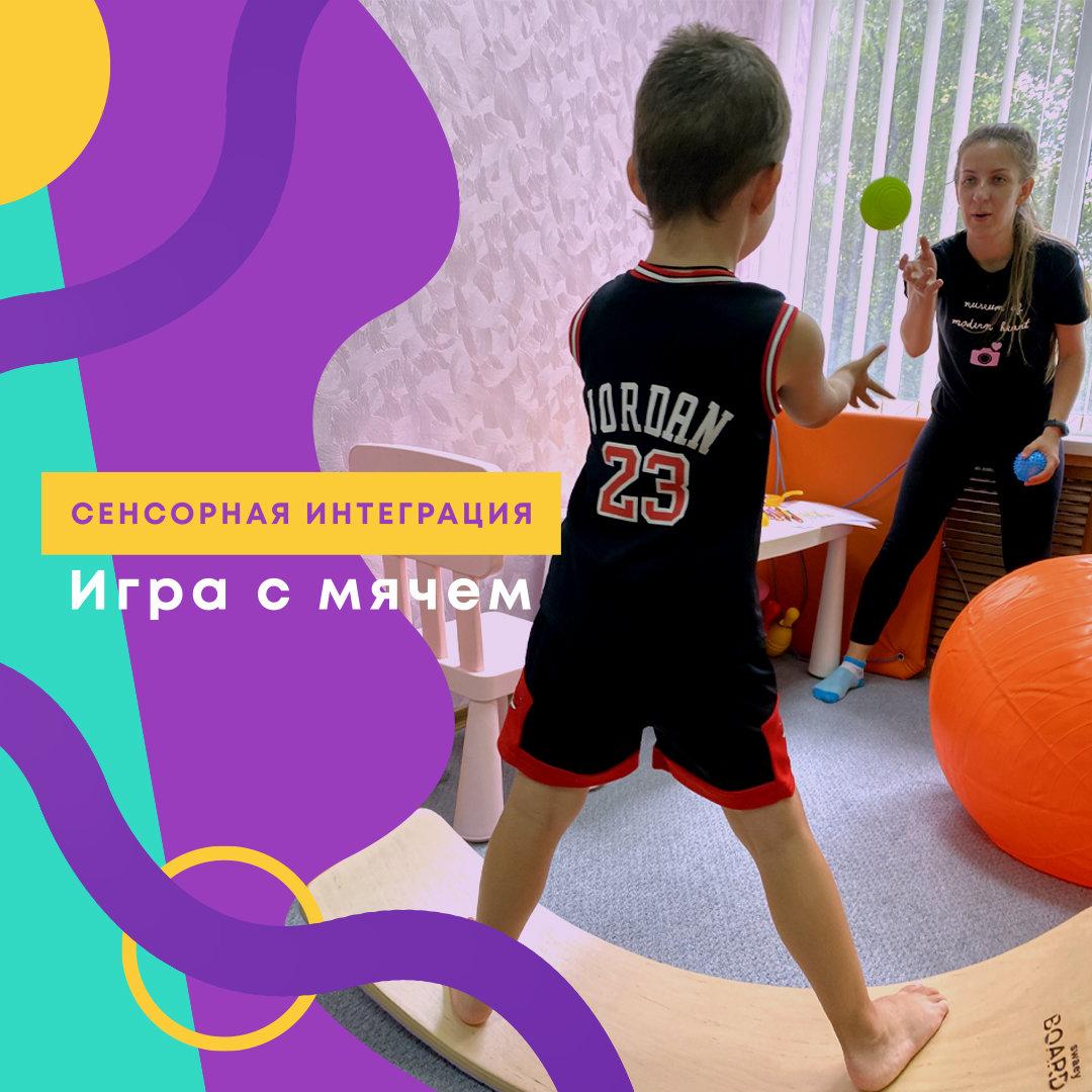 Развитие и образование ребенка в Харькове, фото-72