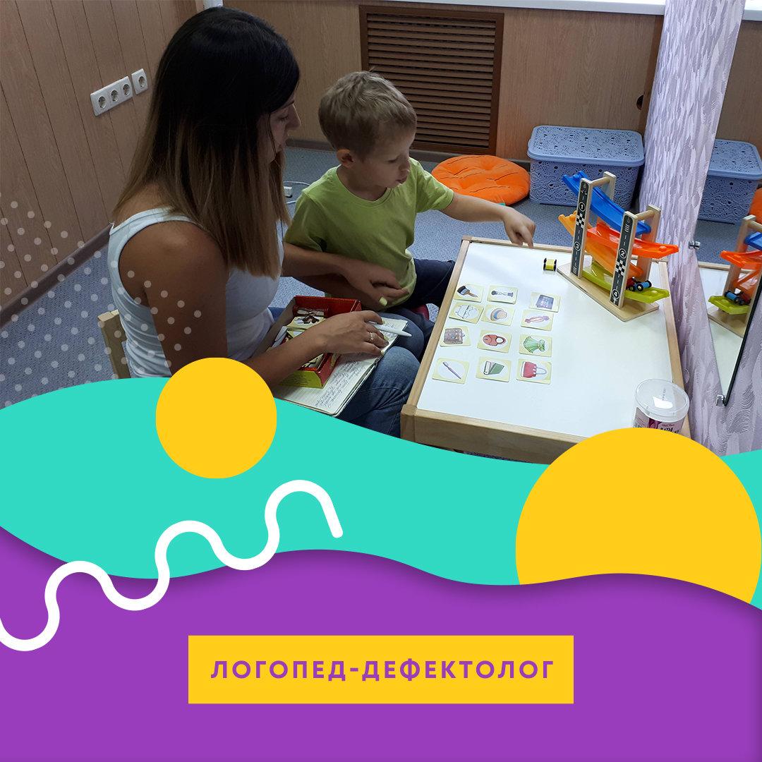 Развитие и образование ребенка в Харькове, фото-73