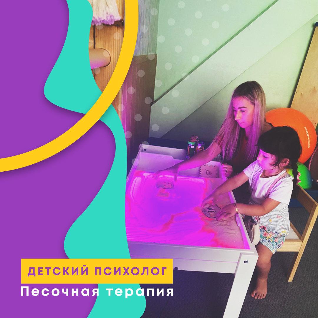 Развитие и образование ребенка в Харькове, фото-74
