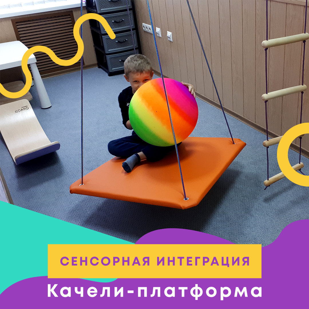 Развитие и образование ребенка в Харькове, фото-76