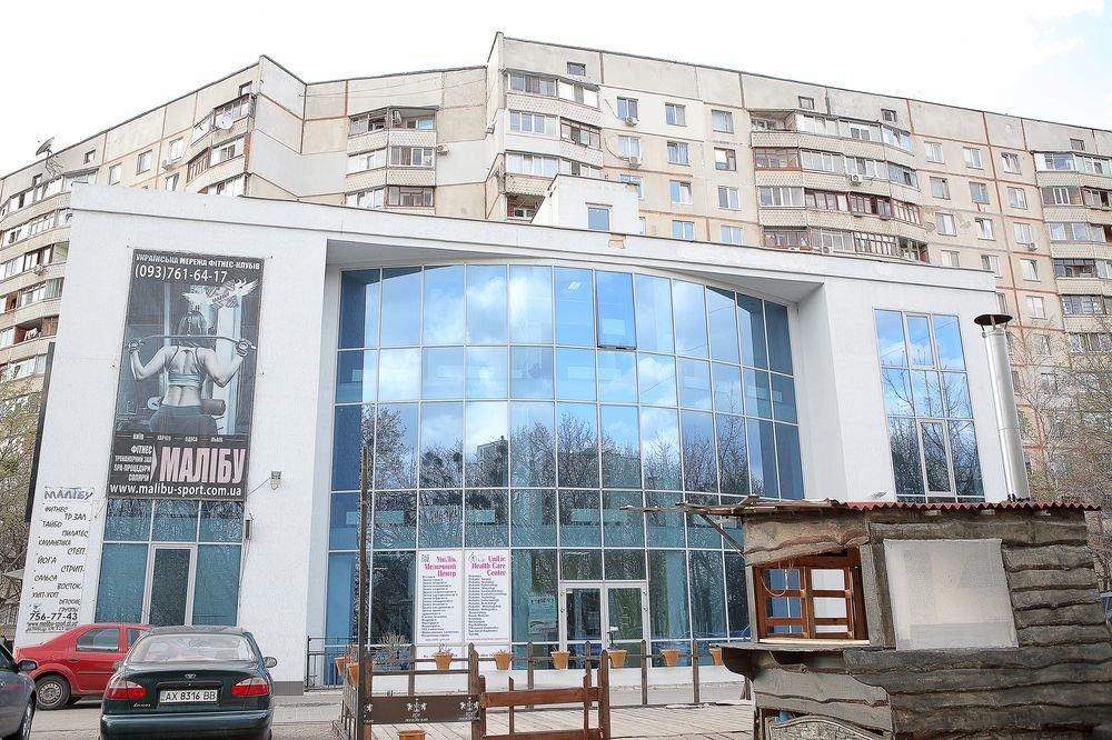 Частные клиники и медицинские центры Харькова, фото-32