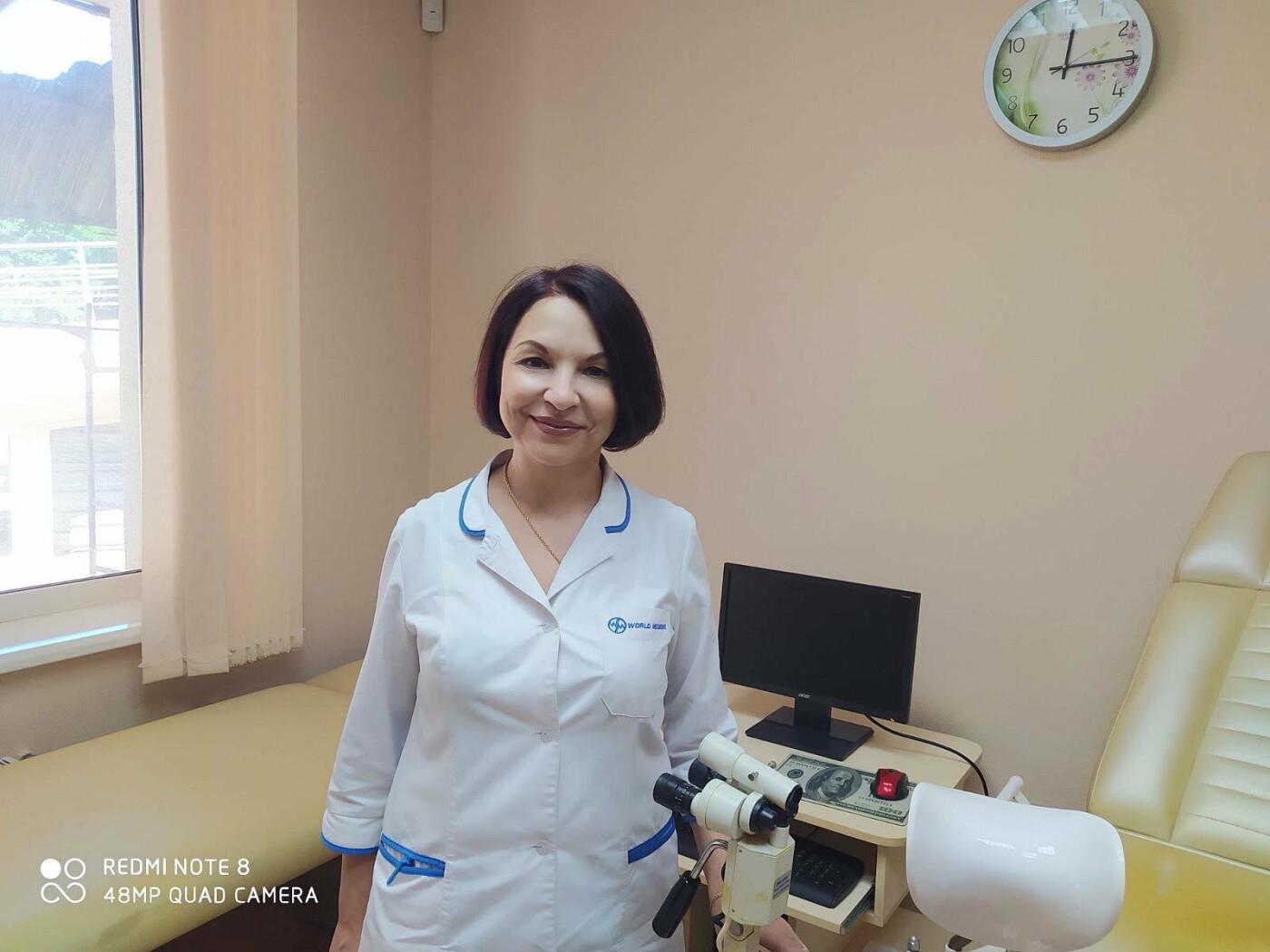 Частные клиники и медицинские центры Харькова, фото-91