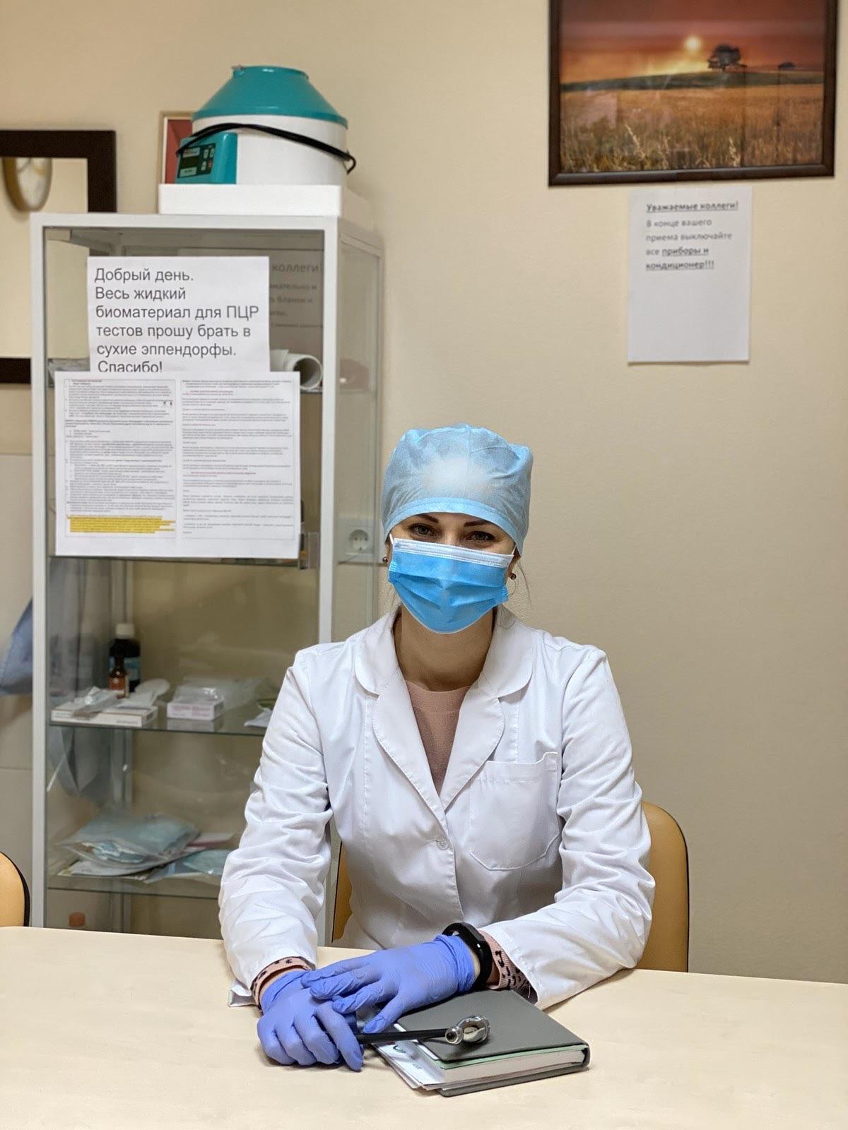 Частные клиники и медицинские центры Харькова, фото-93
