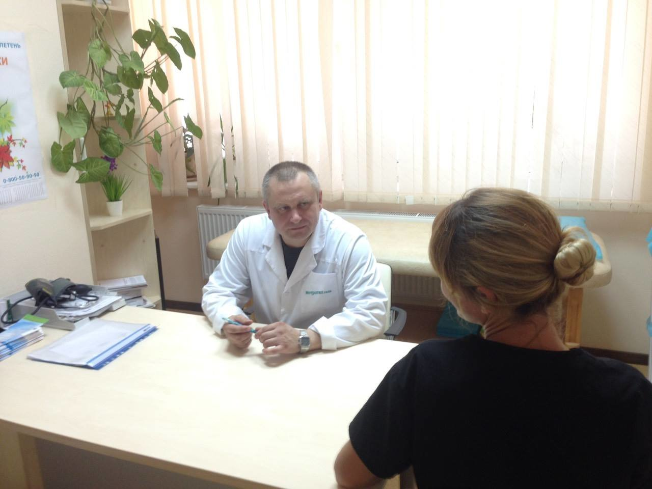 Частные клиники и медицинские центры Харькова, фото-94