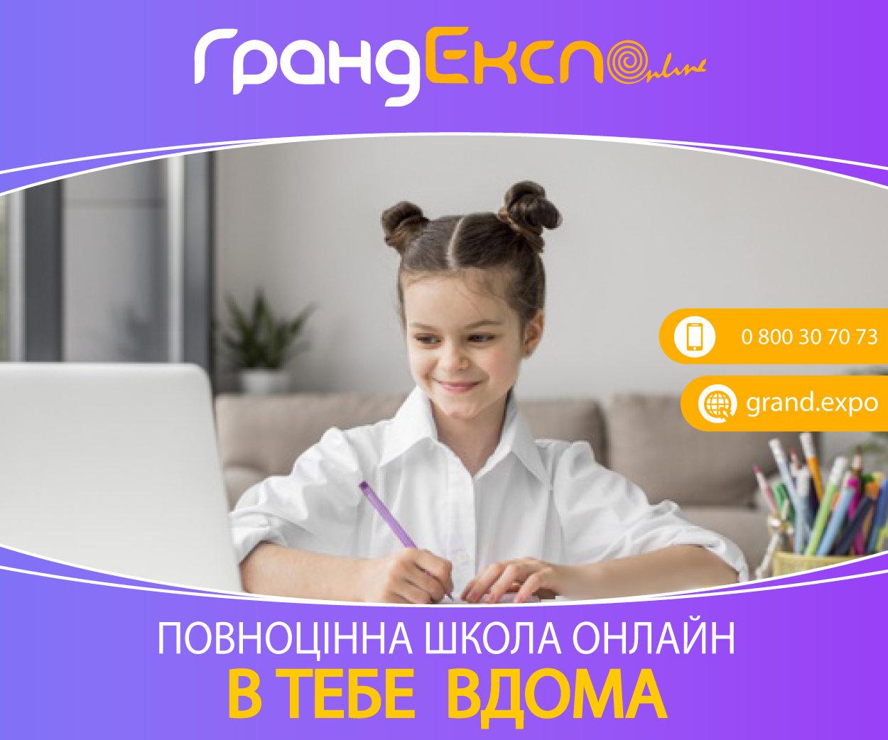 Развитие и образование ребенка в Харькове, фото-124
