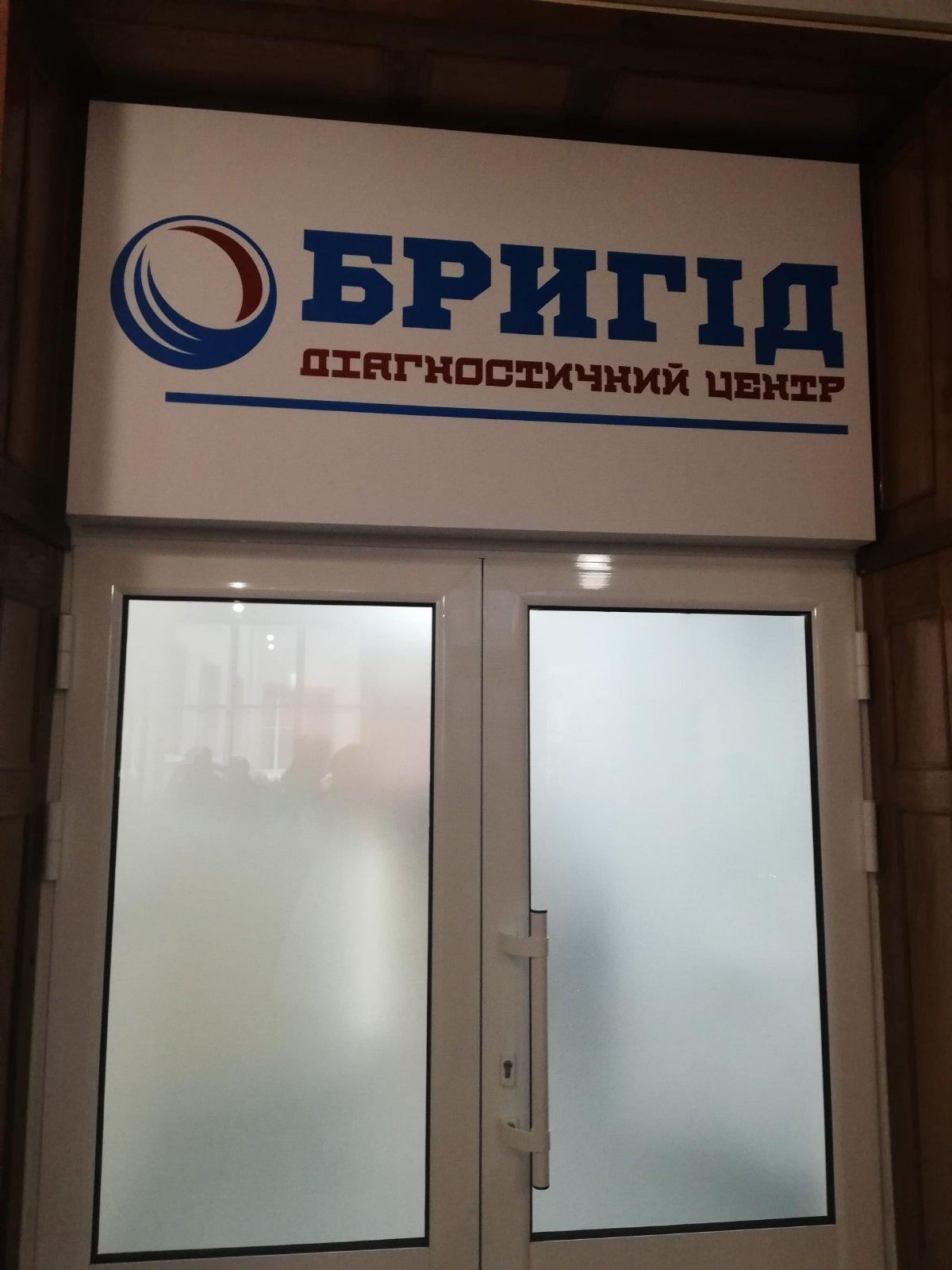 Частные клиники и медицинские центры Харькова, фото-85