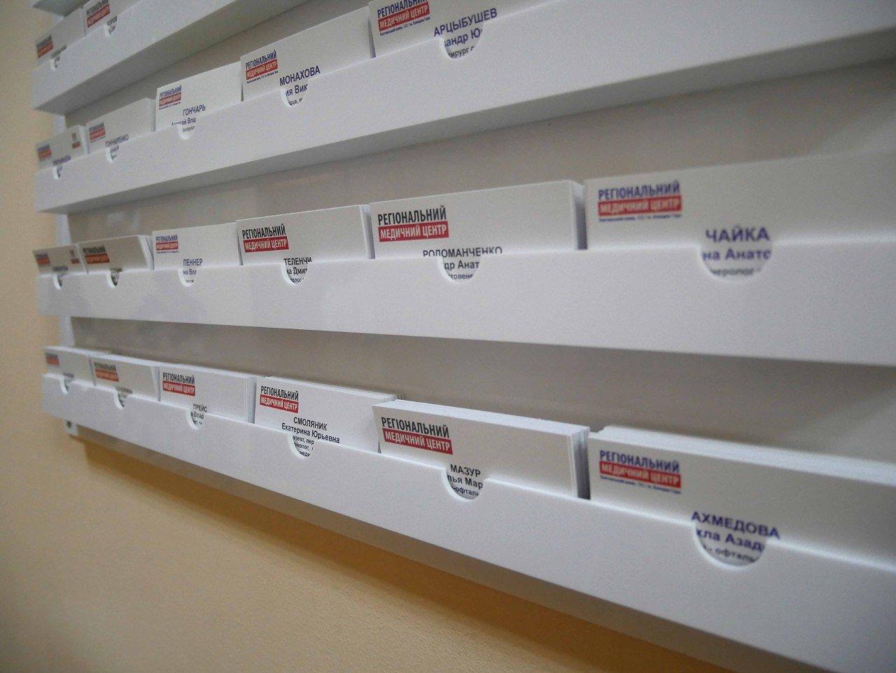 Частные клиники и медицинские центры Харькова, фото-48