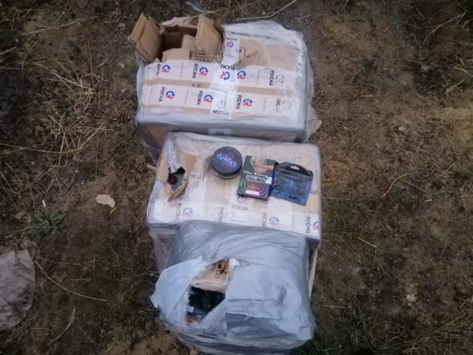 Харьковские пограничники задержали контрабандистов, которые переправляли из РФ товар на 100 тыс. грн, - ФОТО, фото-3