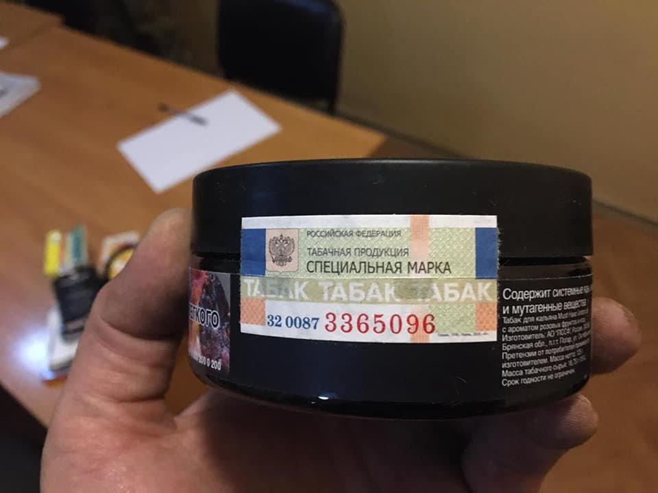 Харьковские пограничники задержали контрабандистов, которые переправляли из РФ товар на 100 тыс. грн, - ФОТО, фото-4