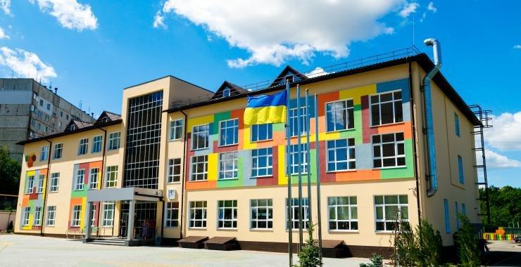 Образовательный комплекс в микрорайоне «Надежда» в поселке Песочин Харьковской области