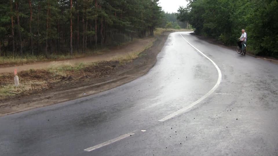 дороги в Оскольской ОТГ
