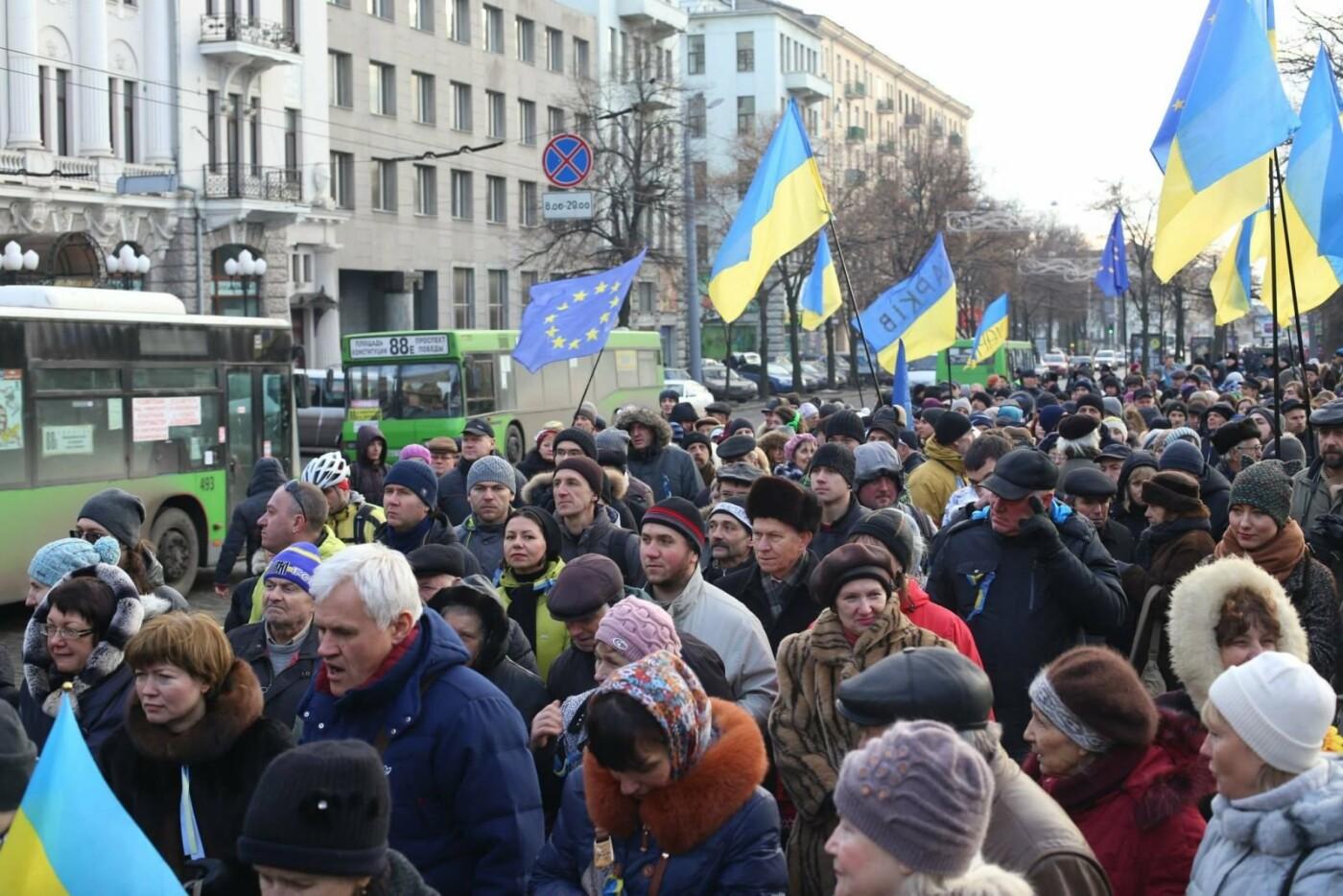 шествие активистов Евромайдана в Харькове
