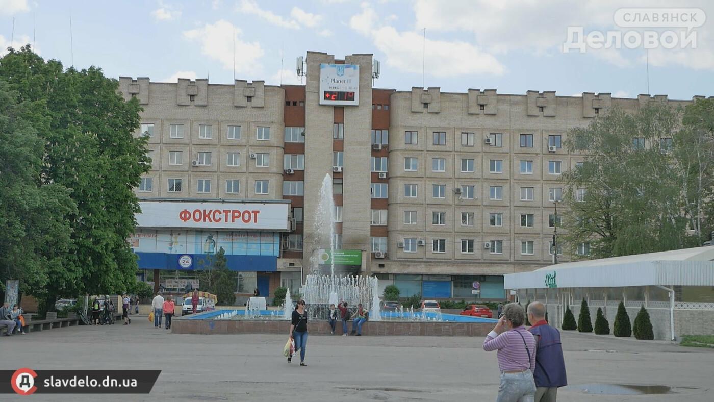 День Защитника Украины. Харьковчанам пора научиться любить свою страну, фото-4