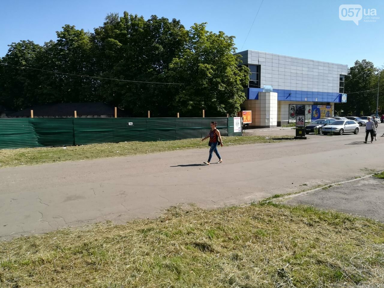 ФОТО: 057, Vgorode - Vgorode.ua