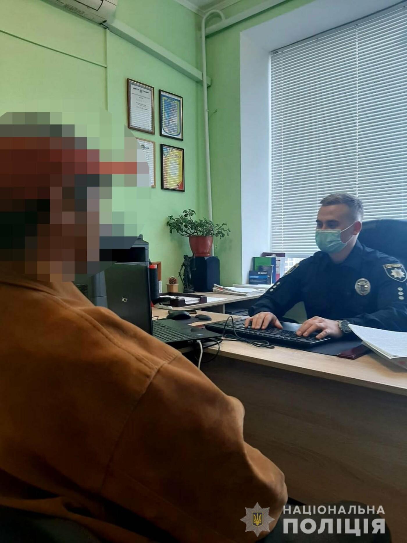 Схватил за руку и не отпускал: на Харьковщине мужчина пытался изнасиловать 11-летнюю девочку, - ФОТО, фото-1