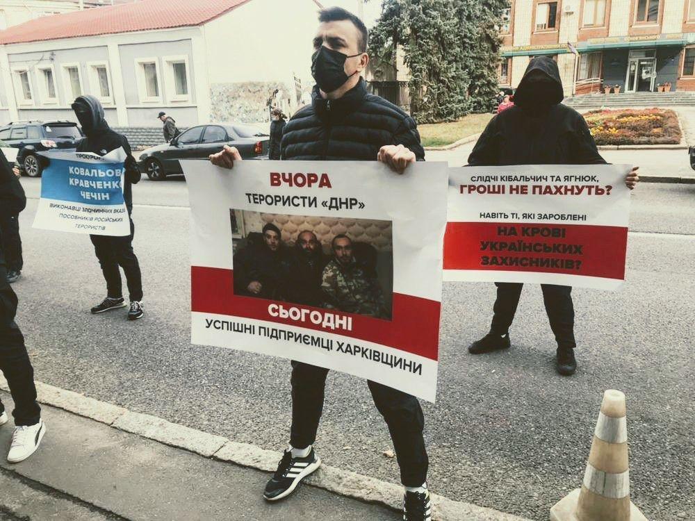 Выделение земли боевикам «ДНР»: в Харькове активисты пикетировали областную прокуратуру, - ФОТО, фото-2