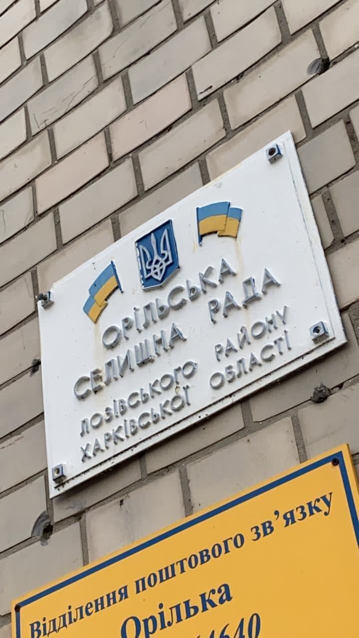 На Харьковщине пытались провести незаконный референдум для захвата власти, - ФОТО, фото-2
