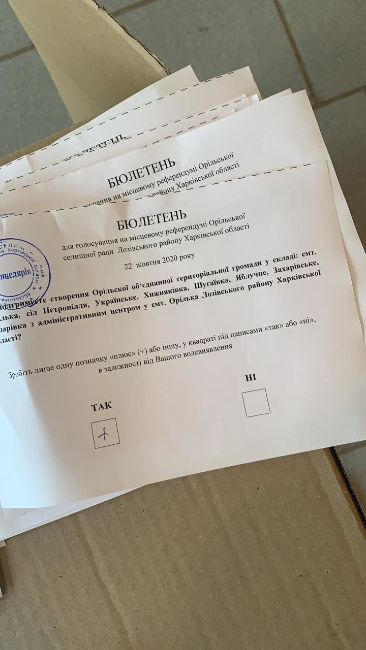 На Харьковщине пытались провести незаконный референдум для захвата власти, - ФОТО, фото-5