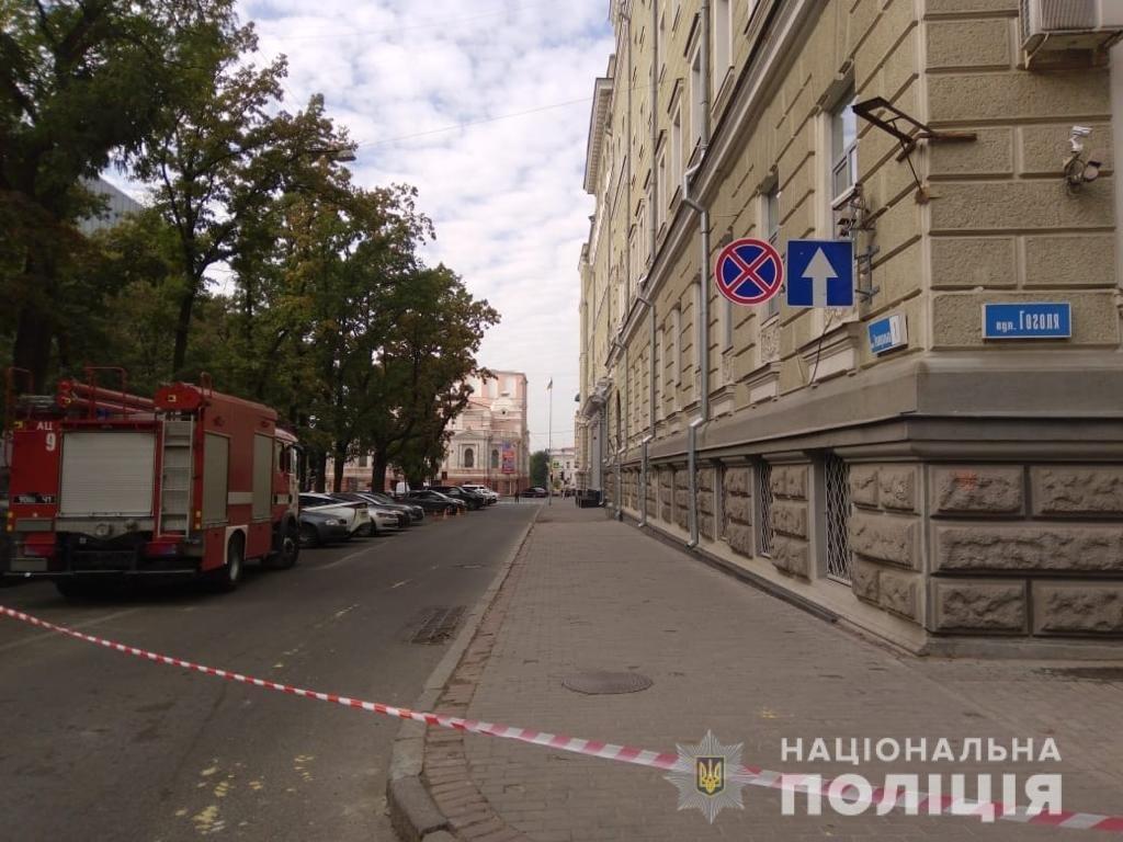 Фото: ГУНП Харьковщины