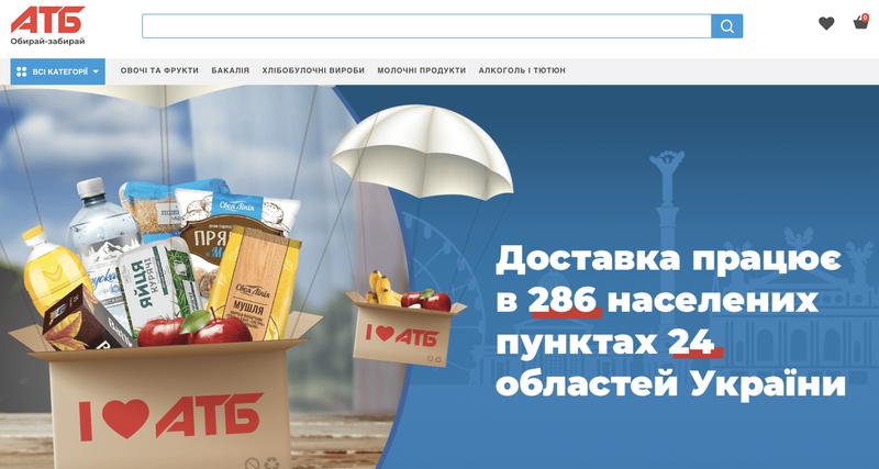 Кушать подано: как в Харькове заказать качественные и недорогие продукты на дом, фото-1