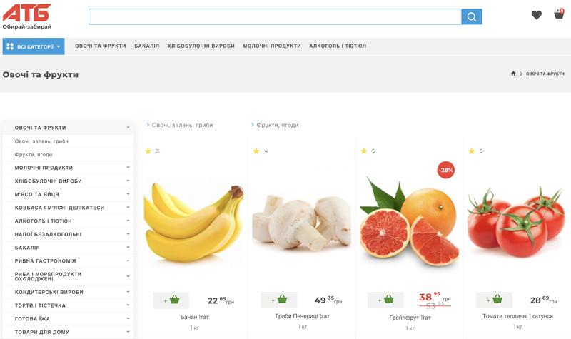 Кушать подано: как в Харькове заказать качественные и недорогие продукты на дом, фото-2