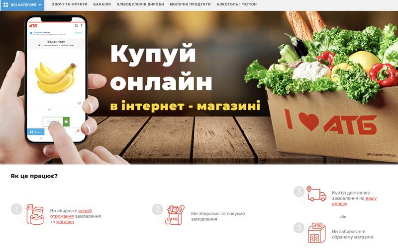 Кушать подано: как в Харькове заказать качественные и недорогие продукты на дом, фото-3