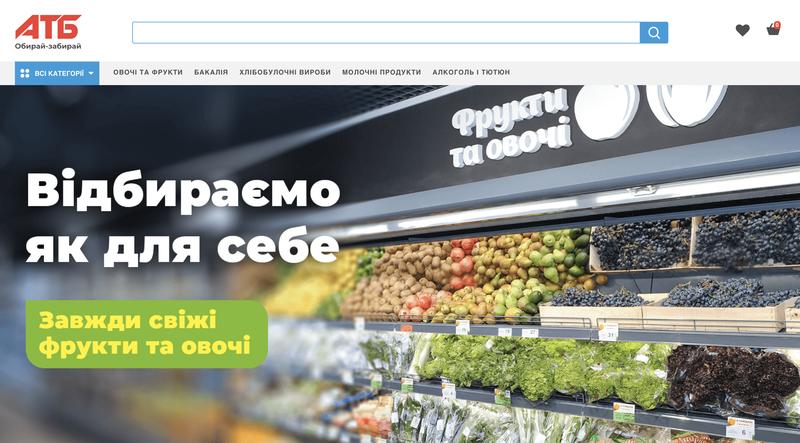 Кушать подано: как в Харькове заказать качественные и недорогие продукты на дом, фото-4