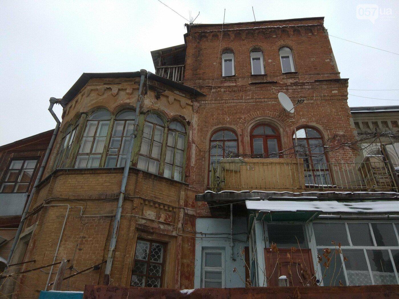 Доходные дома, бордели, и купеческий замок: ТОП-5 старинных зданий Харькова, - ФОТО, фото-1