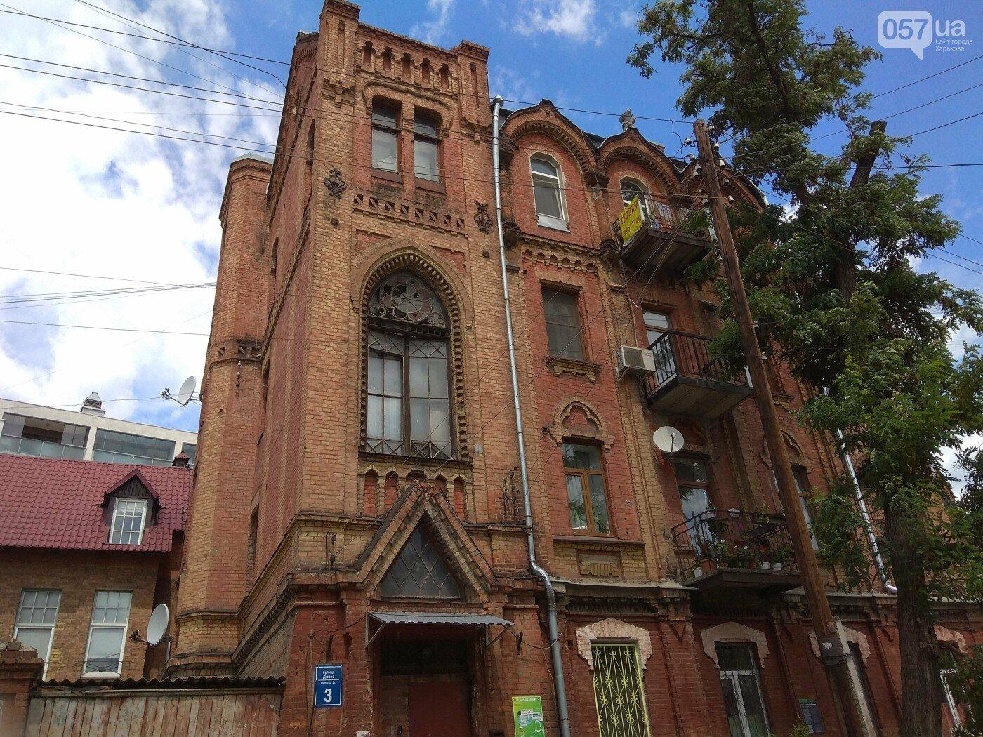 Доходные дома, бордели, и купеческий замок: ТОП-5 старинных зданий Харькова, - ФОТО, фото-6
