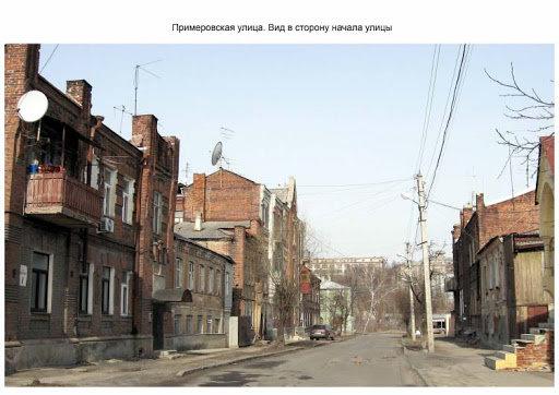 ФОТО: соцсети, UnexploredCity, moniacs.kh.ua