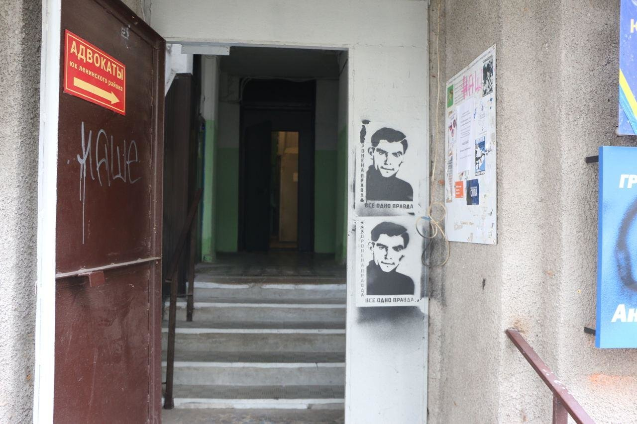 «Дело Василия Стуса» и Медведчук: в Харькове неизвестные разрисовали офис партии «ОПЗЖ», - ФОТО, фото-3