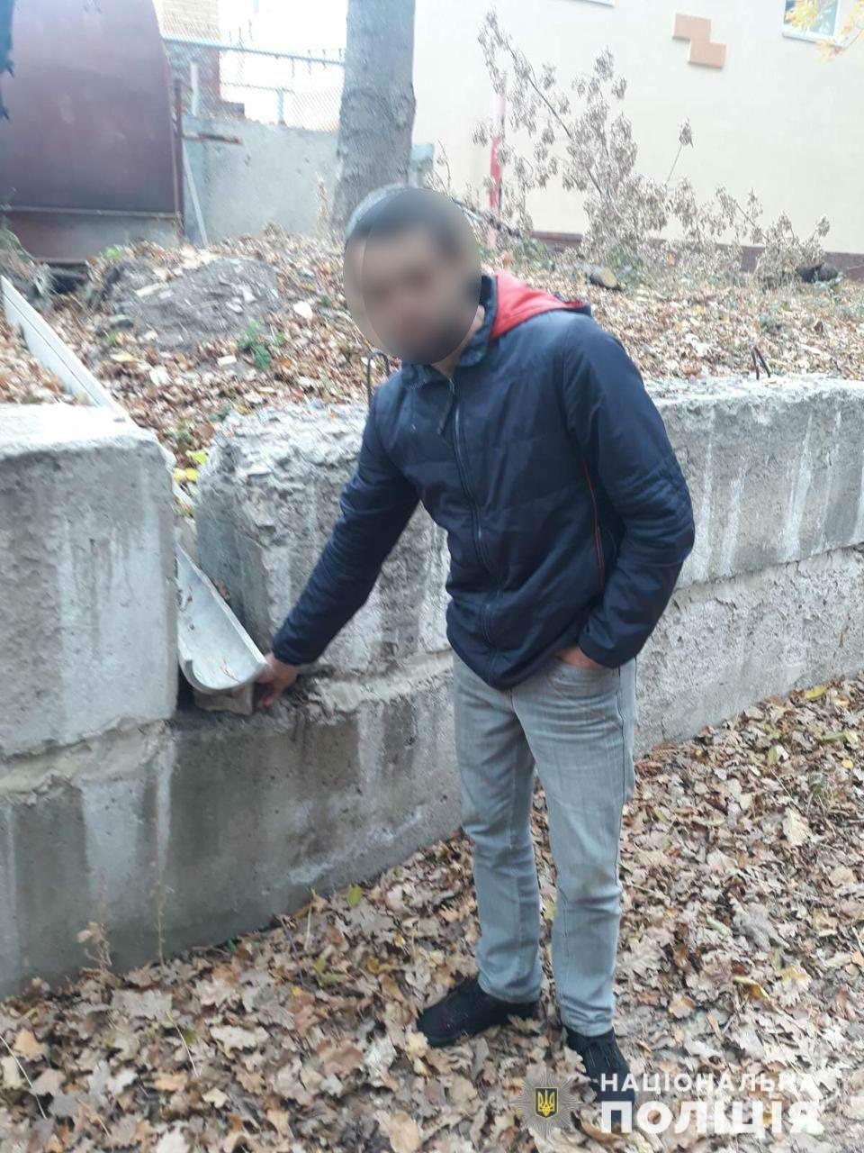 В Харьковской области полиция «накрыла» канал продажи наркотиков, - ФОТО, фото-1