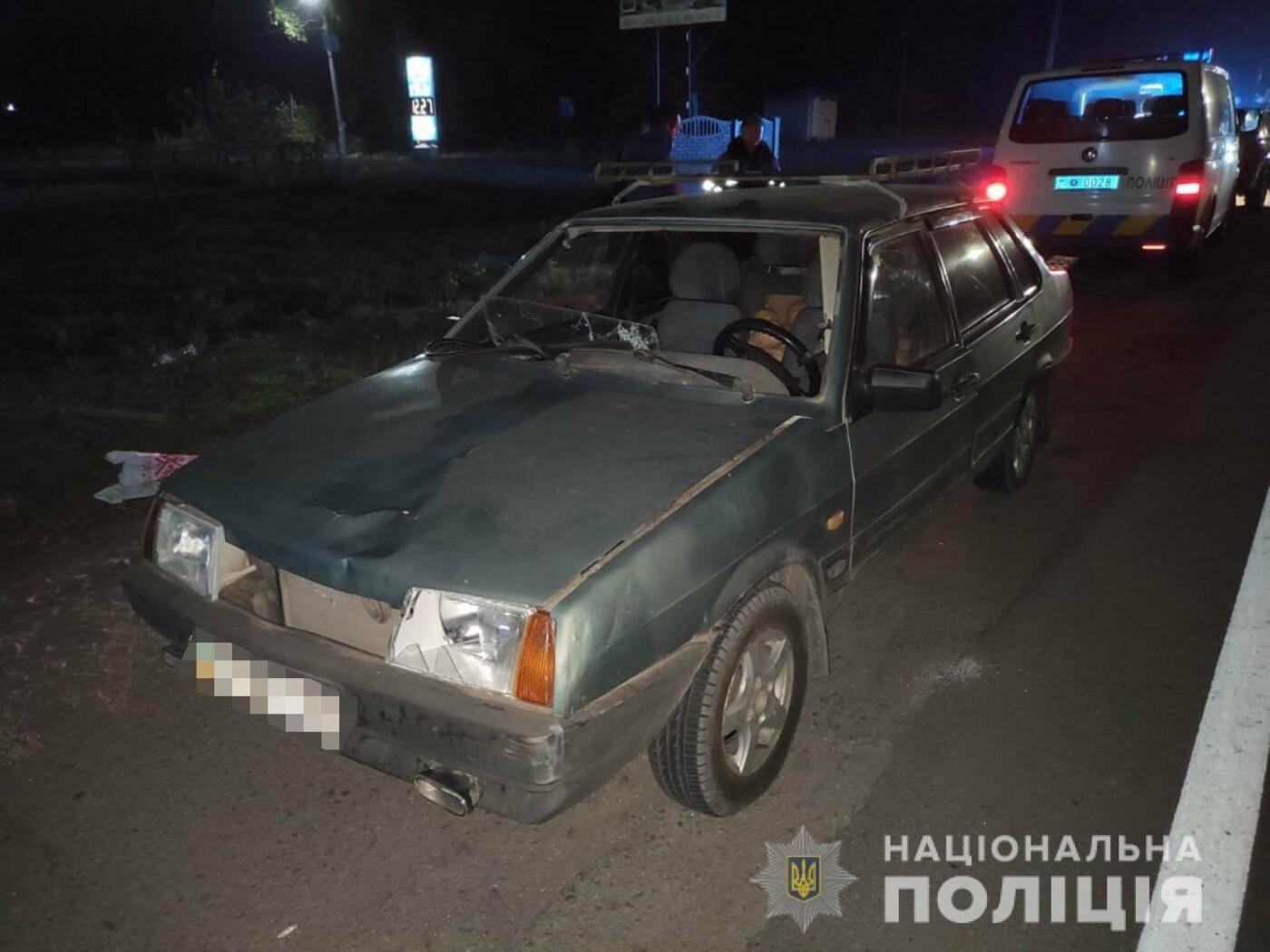 В Мерефе водитель насмерть сбил пенсионера на пешеходном переходе, - ФОТО, фото-1