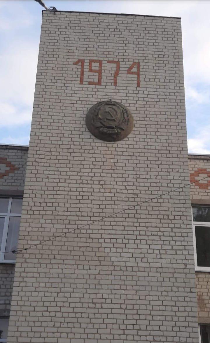 Под Харьковом декоммунизировали герб СССР с фасада школы, - ФОТО, фото-1