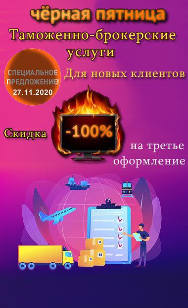 Черная пятница в Харькове - что предлагают компании?, фото-28