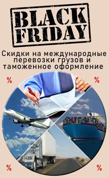 Черная пятница в Харькове - что предлагают компании?, фото-29