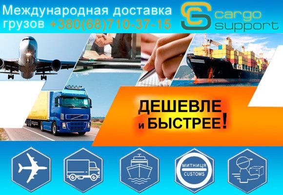 Черная пятница в Харькове - что предлагают компании?, фото-30