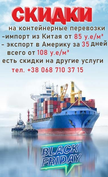 Черная пятница в Харькове - что предлагают компании?, фото-32