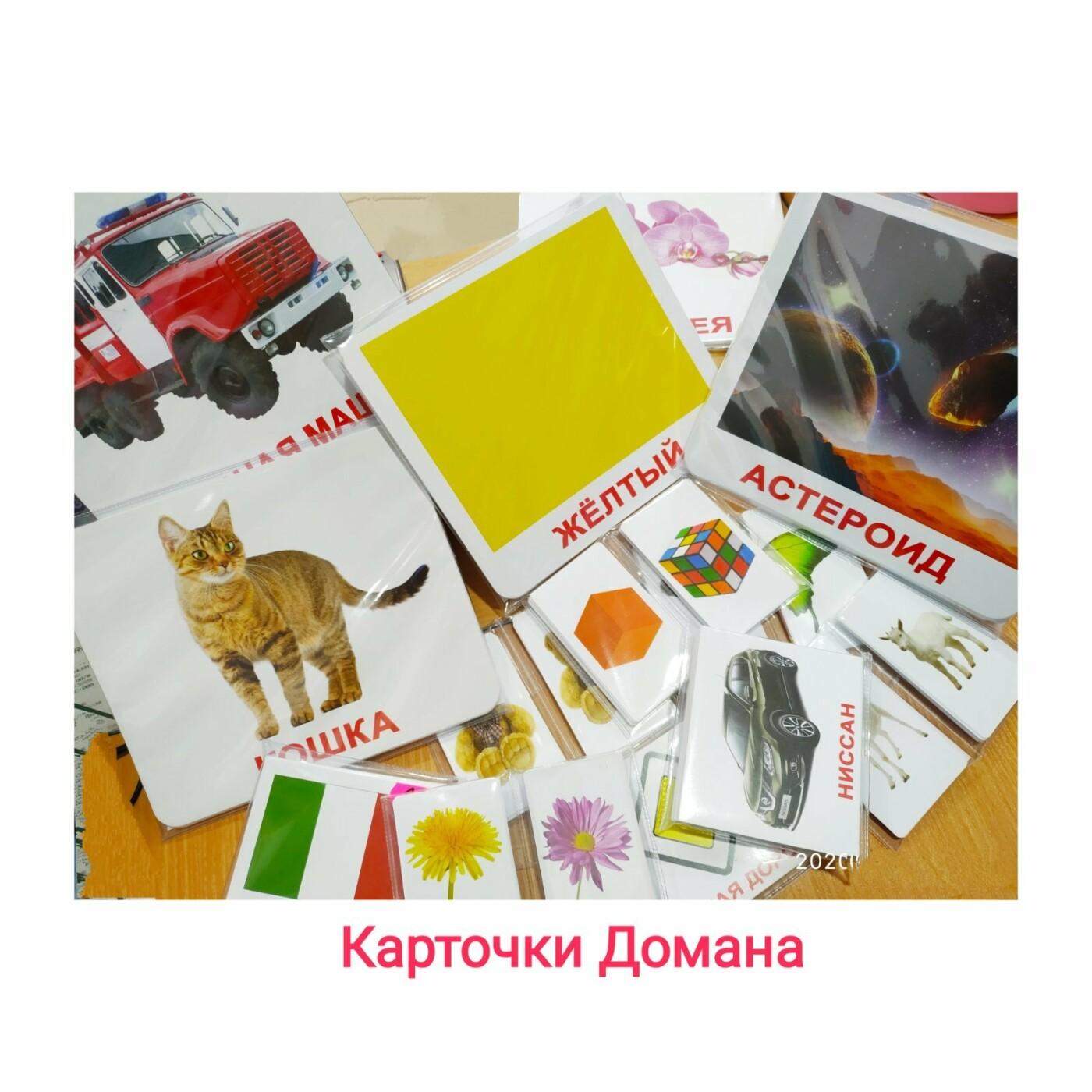 Черная пятница в Харькове - что предлагают компании?, фото-38