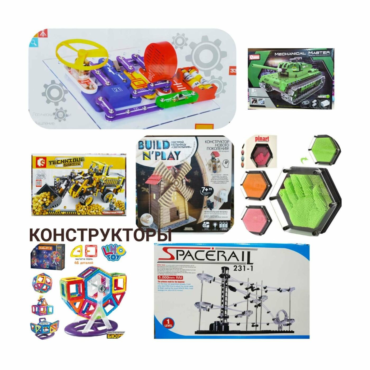 Черная пятница в Харькове - что предлагают компании?, фото-39