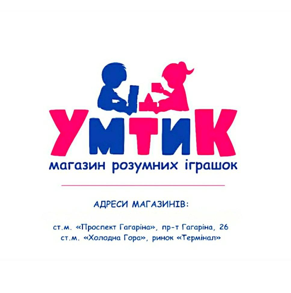 Черная пятница в Харькове - что предлагают компании?, фото-34
