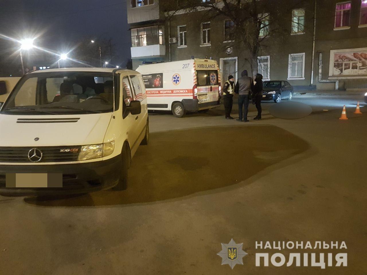 В Харькове водитель микроавтобуса сдавал назад и насмерть задавил пенсионера, - ФОТО, фото-1
