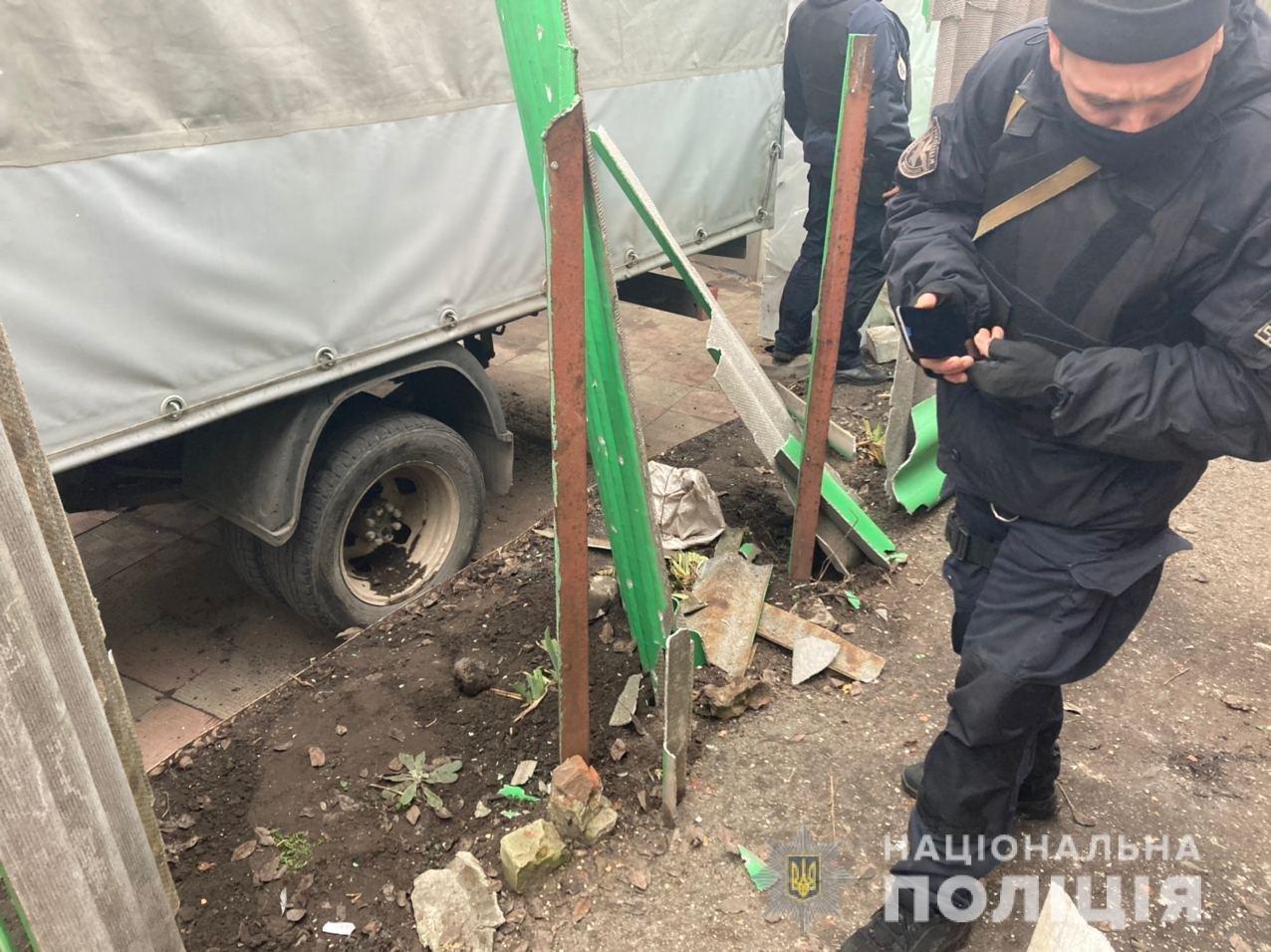 Взрыв гранаты в Харькове: боеприпас во двор местному жителю бросил разозленный сосед, - ФОТО, фото-1
