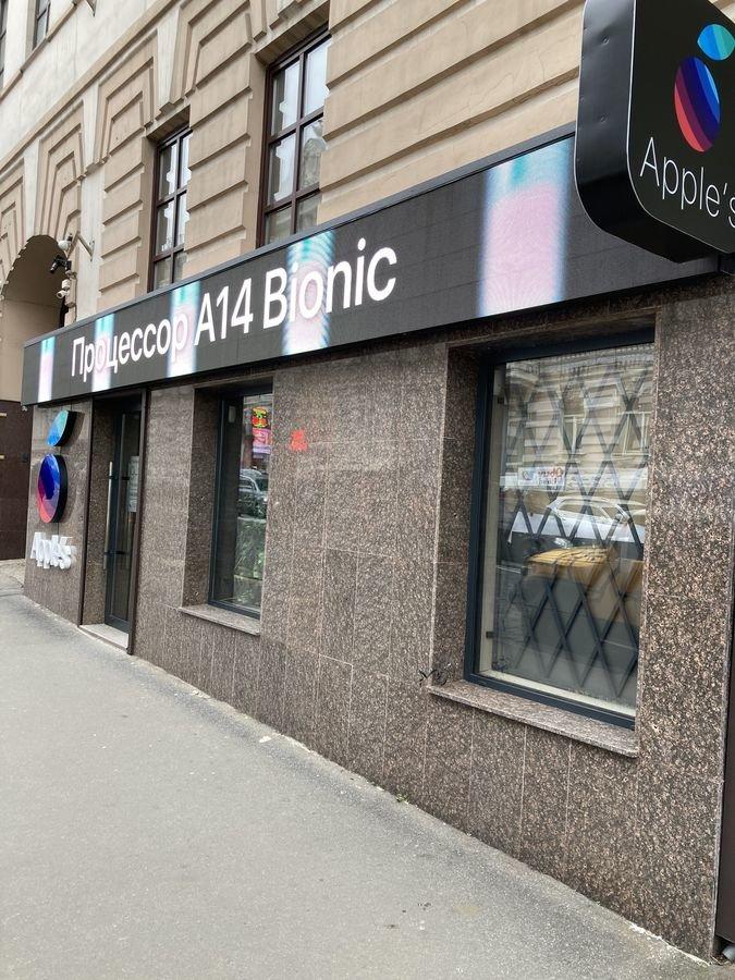 Черная пятница в Харькове - что предлагают компании?, фото-10
