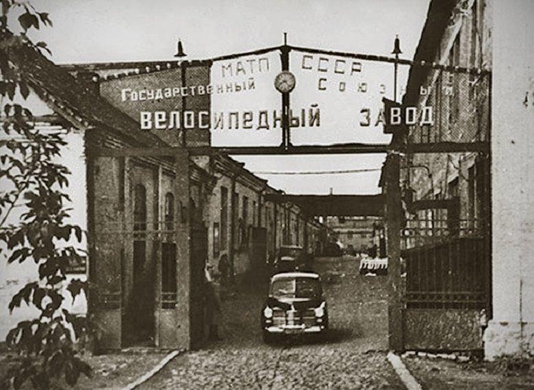 Место, где создавали «Украину» и делали «Прогресс». История знаменитого Харьковского велозавода, - ФОТО, фото-5