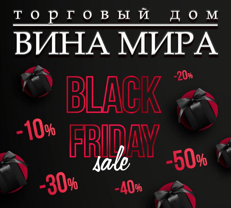 Черная пятница в Харькове - что предлагают компании?, фото-47