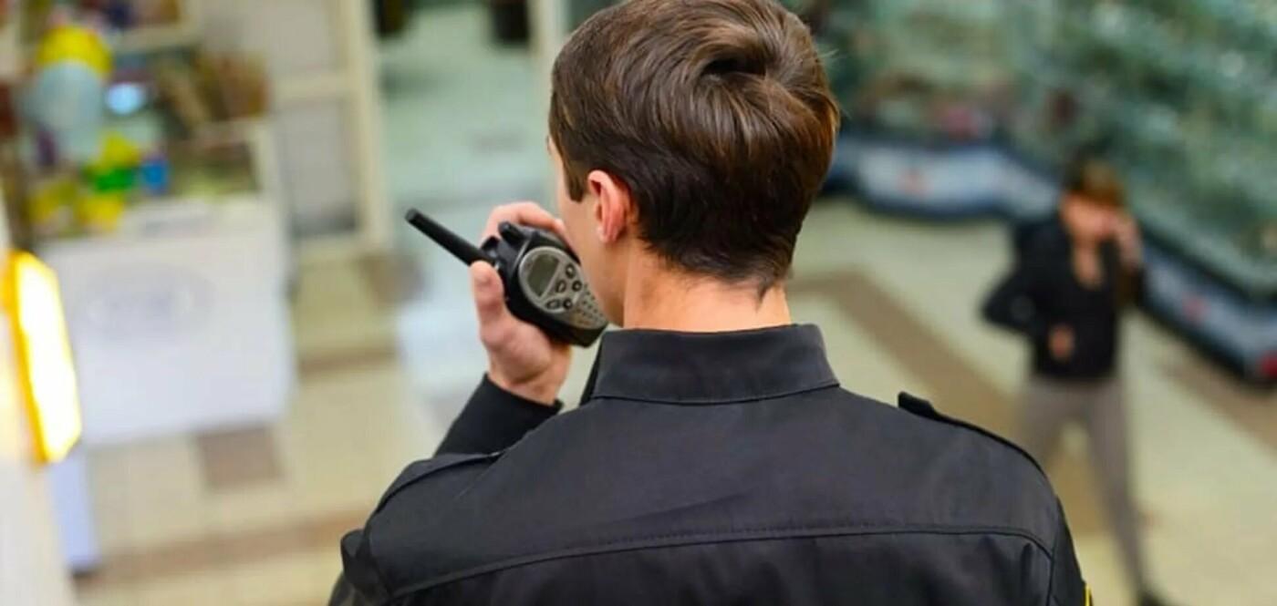Работа охранником в Харькове. Куда можно трудоустроиться и сколько обещают платить, - ФОТО, фото-2