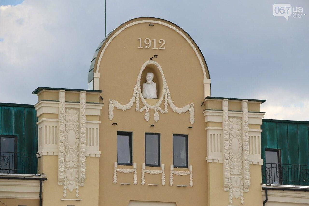 Старинная гостиница, особняк и филармония: ТОП-5 отреставрированных памятников архитектуры в Харькове, - ФОТО, фото-3