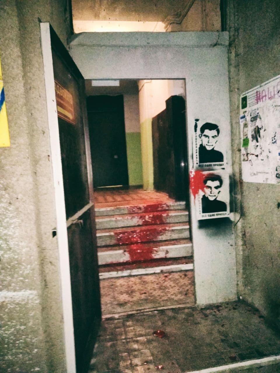 В Харькове облили краской офис пророссийской партии, - ФОТО, фото-3